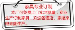 福(fu)州家具定制